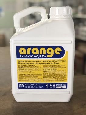 Arange 3-16-20+0,8Zn Για ενίσχυση ανθοφορίας και της καρποφορίας (5lt)